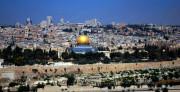 Иерусалим - город мира