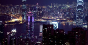 Недорогие отели в Гонконге