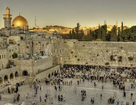 Вещи, которые надо сделать в Иерусалиме
