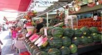 ВидеоГид для туристов - Рынок Кармель