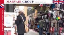 Туры в Лондон с гидом компании MARYADI Group