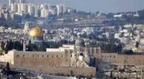 Израиль: туризм, лечение, работа