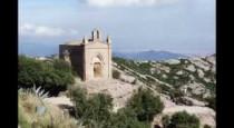 Автобусные туры по Европе: Испания